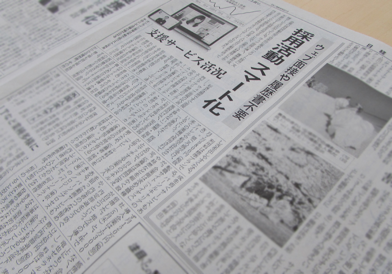 日経産業新聞2018年6月22日コメディカルドットコム